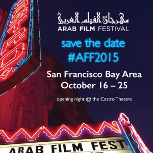 AFF2015_BayAreaDates_FBgraphic