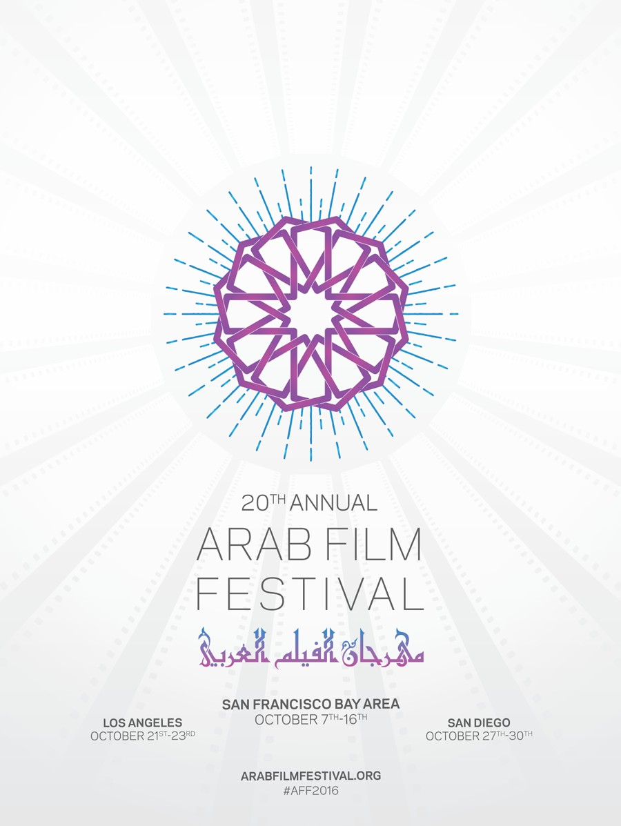 AFF 2016 Poster