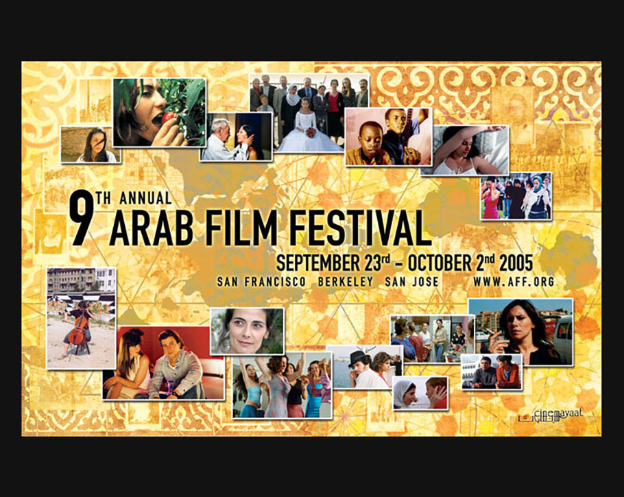 AFF Poster 2005